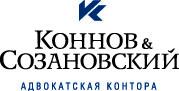logo_ru ks