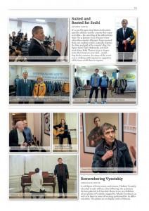 О нашей выставке пишет киевский журнал What's On