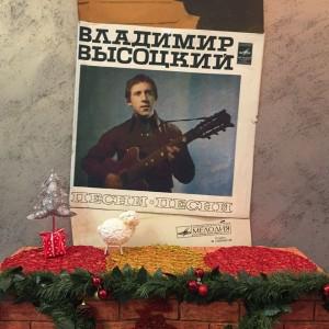 Сделанные Аркадием Гершманом фотографии использовались для оформления прижизненных грампластинок с песнями Владимира Высоцкого