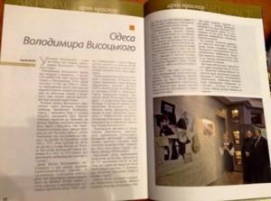 журнал киев