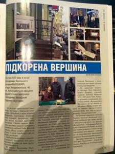 украинский юрист