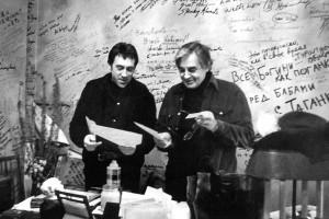 Владимир Высоцкий и Юрий Любимов в театре