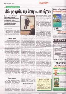 Gazeta_Pensionny_kurer_45