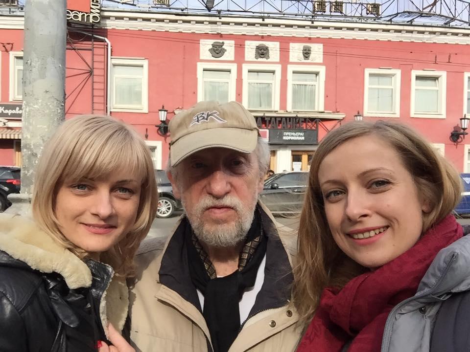васильев анатолий исаакович актер фото